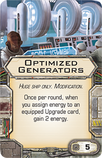 Optimized Generators